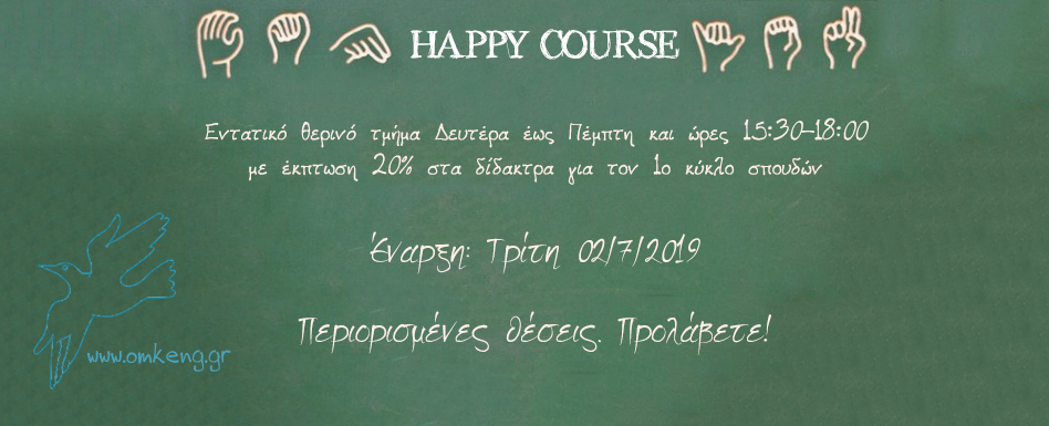 happy course